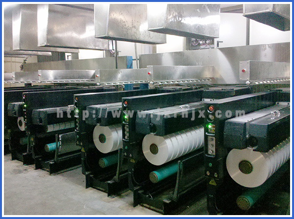 Polyester spinning equipment