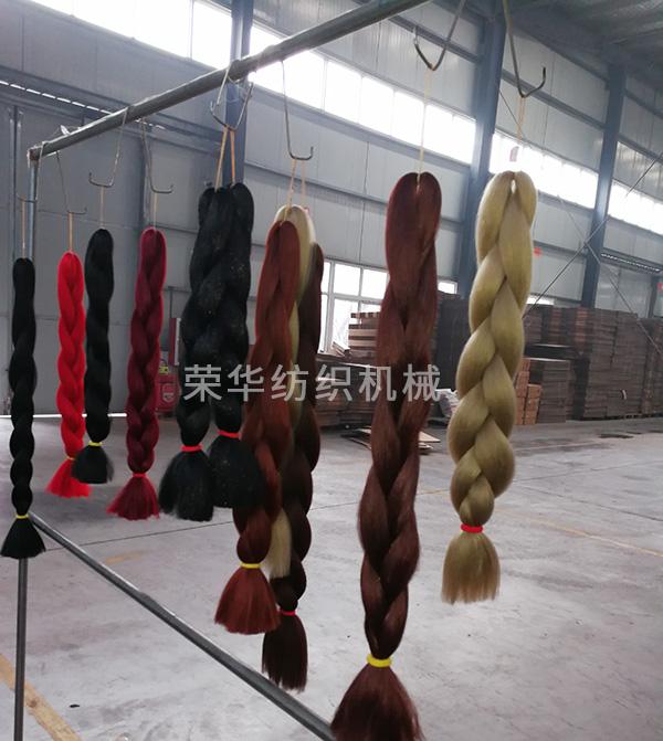 头发丝火狐体育官网首页